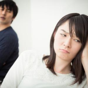 『結婚したいと思える男性がいない!』の解消法